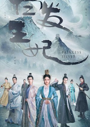 Athkambang Kumpi Phnom Tonle The Best Chinese Drama iQiyi, Youku, iQiyi Yes, I'm hooked to this drama which was almost dropped initially because I was too impatient. The opening of the drama put me off